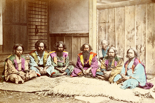 The Ainu People and Japan - Recognition over Reconciliation